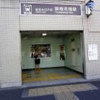 都営地下鉄大江戸線・築地市場駅