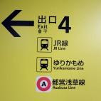 A:銀座線新橋駅改札を出たところ