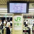 B:JR新橋駅汐留口改札