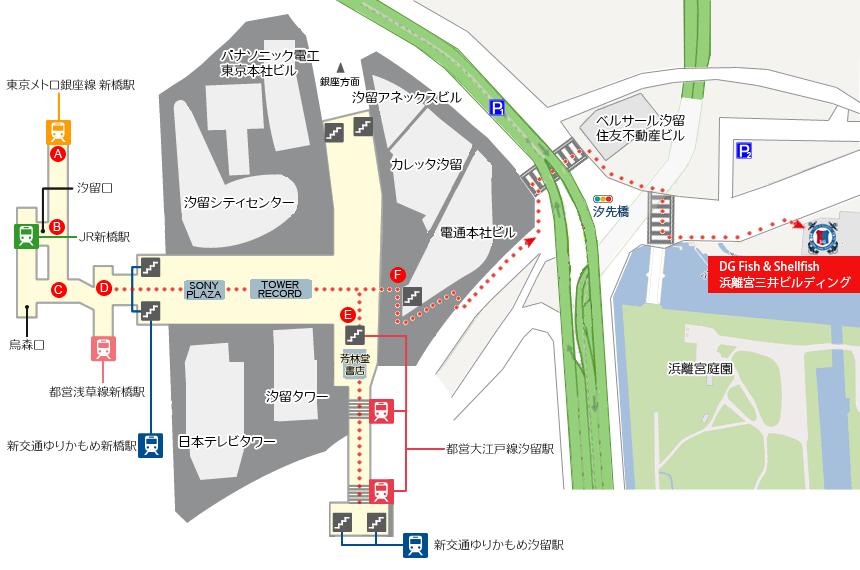 新橋・汐留駅 地下通路地図